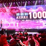 Alibaba breaks Singles Day record with more than $38 billion in sales